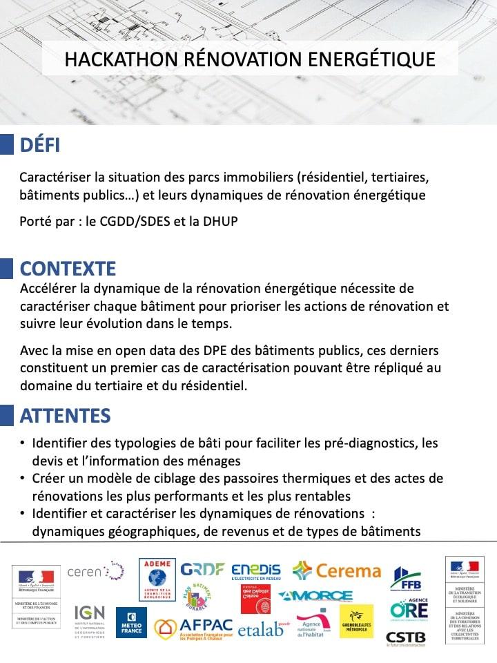 CGDD/SDES et DHUP